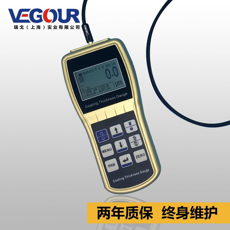 RG260涂层测厚仪