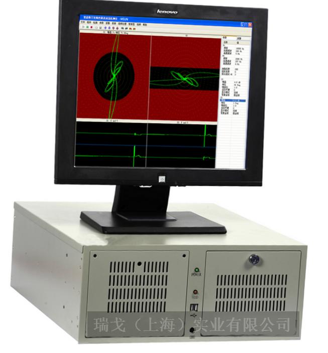 EA102双通道涡流探伤仪