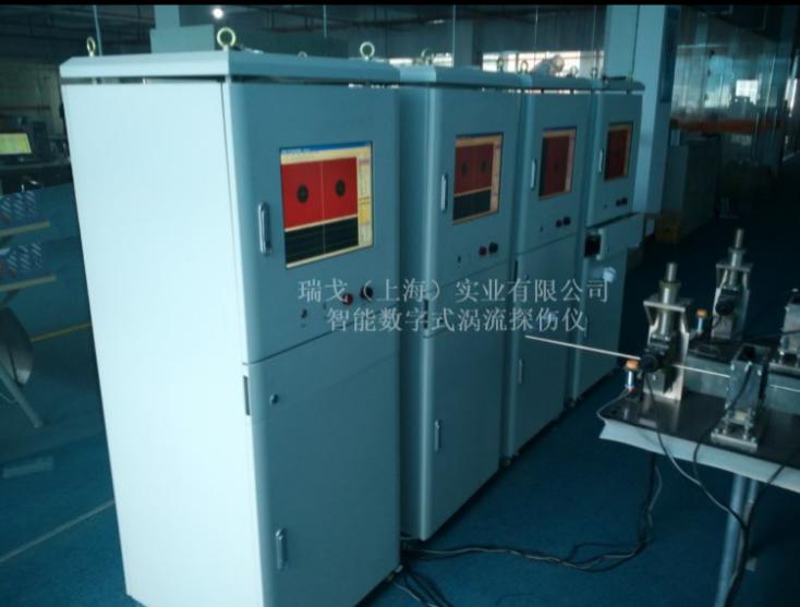 弹簧钢丝在线涡流检测系统