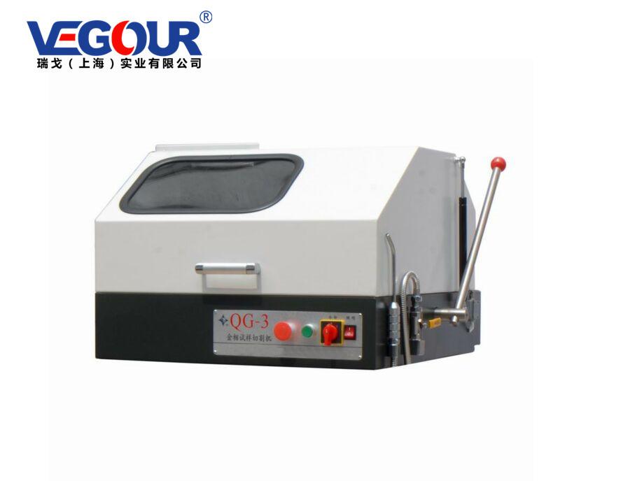 QG-3金相切割机(台式)