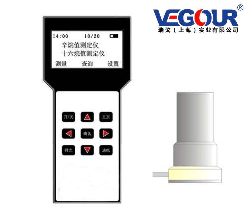 RGSX-200KM辛烷值十六烷值测定仪