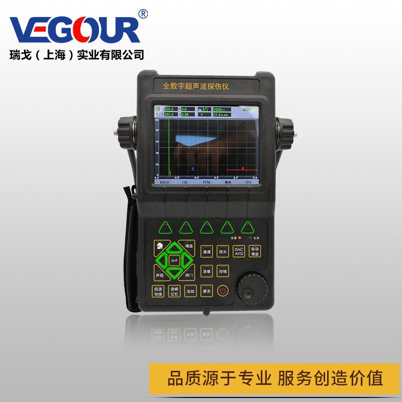 HUT810超声波探伤仪