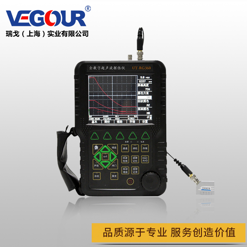 RG360超声波探伤仪