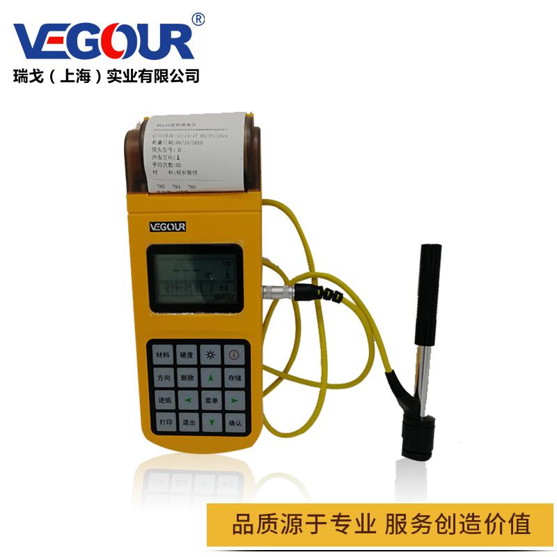 RG110便携式硬度计