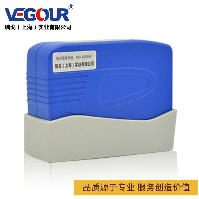 RG60单角度光泽度