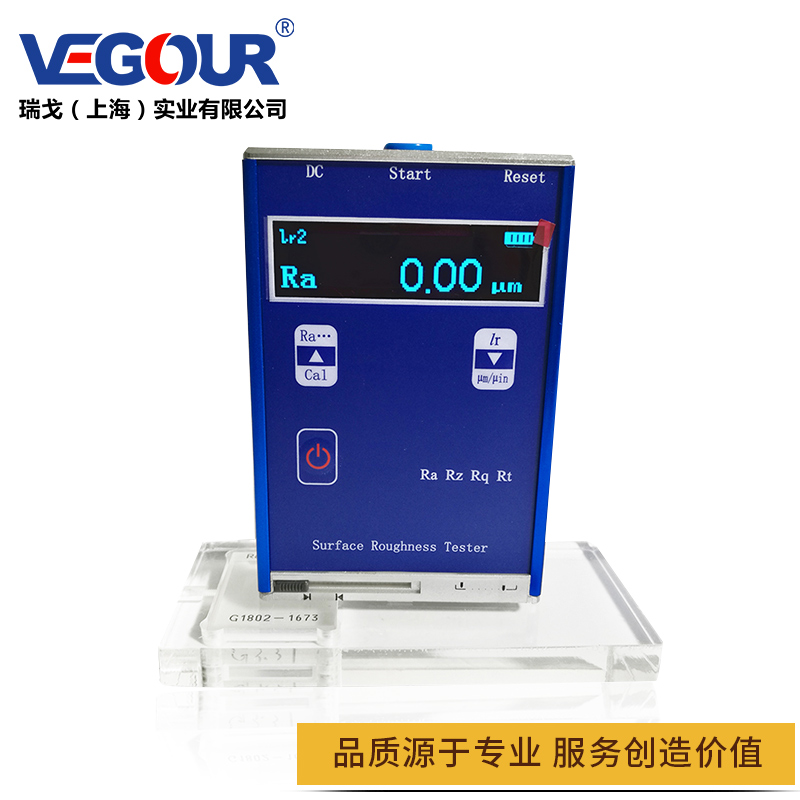 HR101粗糙度仪